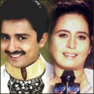 Avatar for Sukhwinder Singh & Sapna Awasthi