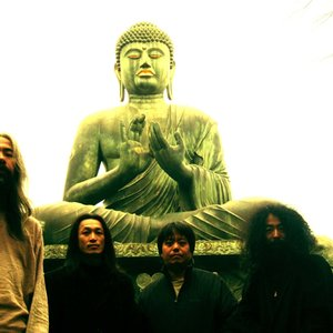 Acid Mothers Temple & the Cosmic Inferno のアバター