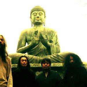 Awatar dla Acid Mothers Temple & the Cosmic Inferno