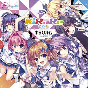 KiRaRe1stアルバム「キラリズム」