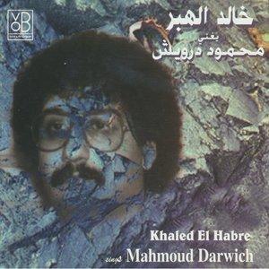 Khaled El Habre Sings Mahmoud Darwich
