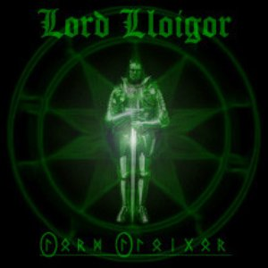 Аватар для Lord Lloigor