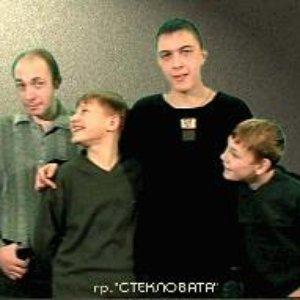 Аватар для Стекловата