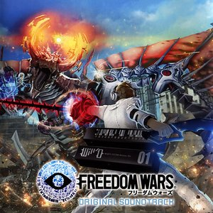 Freedom Wars Original Soundtrack