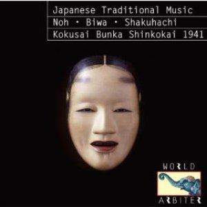Avatar für Sakurama Kintaro