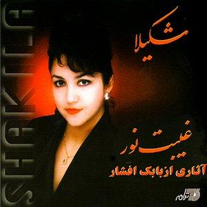 Gheybate Noor