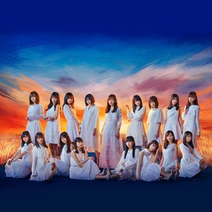 Avatar for HKT48