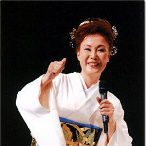 Avatar for 島倉千代子