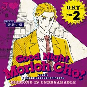 JOJO'S Bizarre Adventure -Diamond Is Unbreakable (Original Soundtrack), Vol. 2 -Good Night Morioh Cho- Music by Yugo Kanno