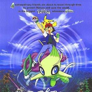 pokemon heroes latios and latias music