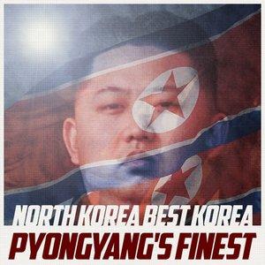 Avatar for North Korea Best Korea