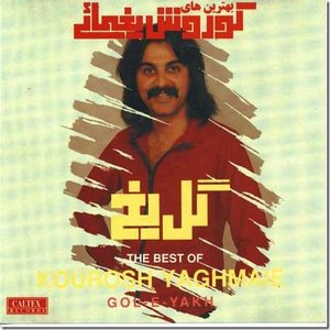 Gol-e Yakh