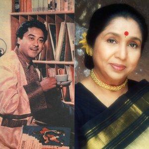 Avatar for Asha Bhosle & Kishore Kumar