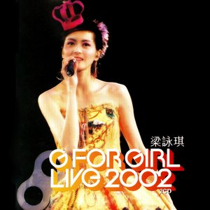 G For Girl Live In Concert