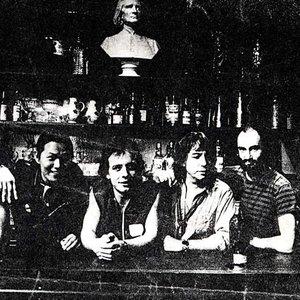 Image for 'Eric Burdon's i Band'