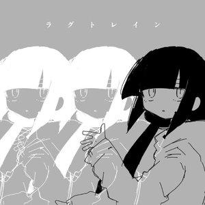 ラグトレイン - Single