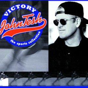 Victory: The Sports Collection