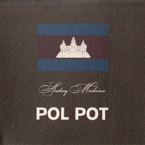 Image for 'Pol Pot'