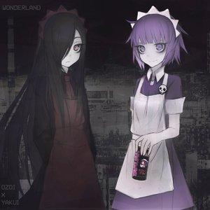 Аватар для Yakui The Maid x Ozoi The Maid