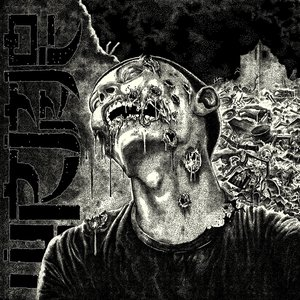 Dirge (Bonus Tracks Version)