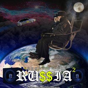 Soundz of da Ru$$ia 2