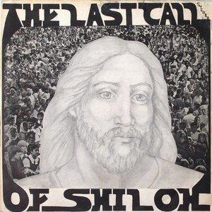 The Last Call of Shiloh