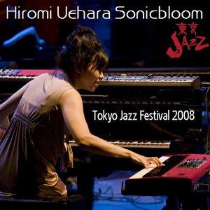 Tokyo Jazz Festival 2008