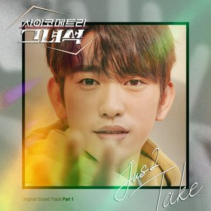 HE IS PSYCHOMETRIC (Original Television Soundtrack), Pt. 1