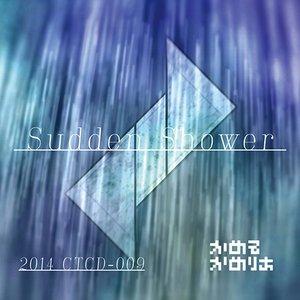 Sudden Shower