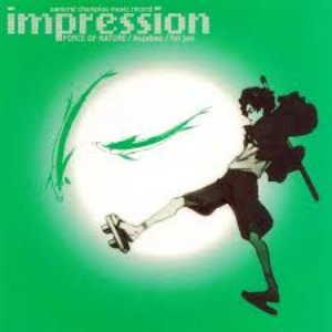 Avatar for Force of Nature, Nujabes, Fat Jon