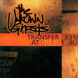 Transfer at Dub