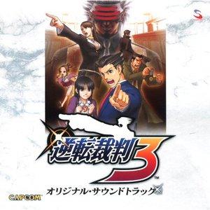 Gyakuten Saiban 3 Original Soundtrack