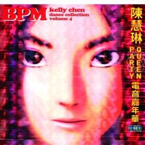 KELLY CHEN BPM DANCE COLLECTION VOLUME 4