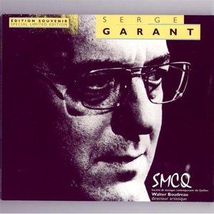 Serge Garant