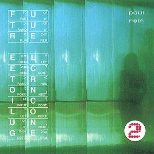 Future Electronic Lounge 2