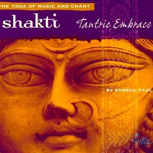 Shakti: Tantric Embrace