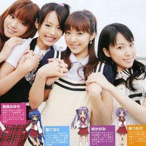 Avatar for Hirano Aya & Katou Emiri & Fukuhara Kaori & Endou Aya