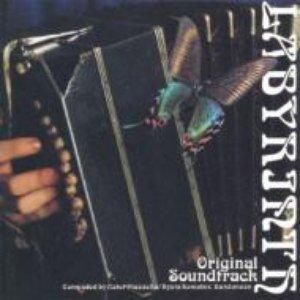 Zdjęcia dla 'Labyrinth OST'