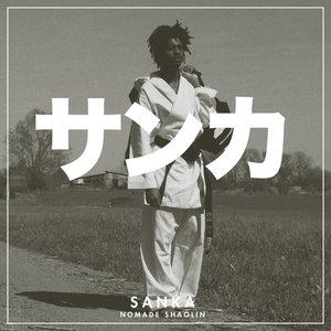 Nomade Shaolin