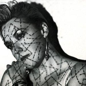 Аватар для Tara Cross
