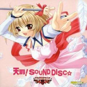 天罰!Sound Disc☆