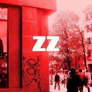 Изображение для 'Захват Зомби'