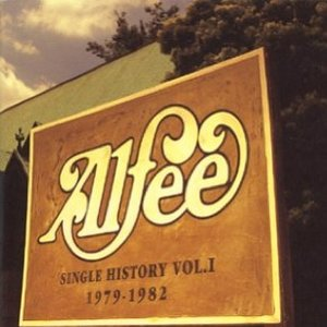 SINGLE HISTORY vol.I 1979-1982