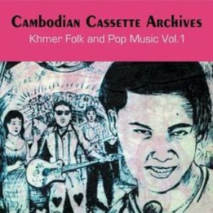 Image for 'Cambodian Cassette Archive'