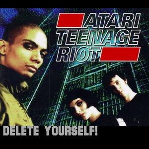 Delete Yourself