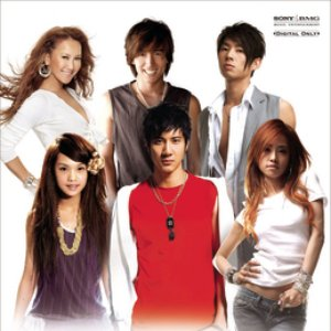 2006 Ringback Tone Champion Mandarin Songs