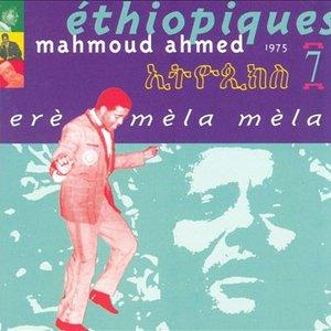 Image for 'Ethiopiques 7: Erè Mèla Mèla'