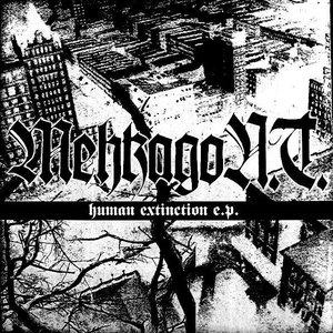 Human Extinction E.P.