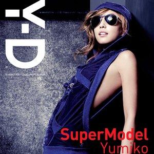 Super Model