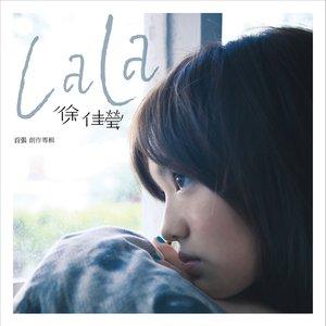 LaLa Hsu